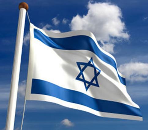 jødisk flagg